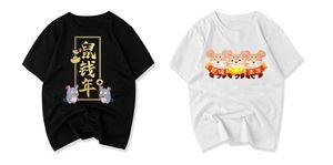 2020 anos do rato, t-shirt T-shirt do desenhista os primeiros homens simples Zodiacprinted chinês T-shirt Paris manga curta das mulheres s-4xl