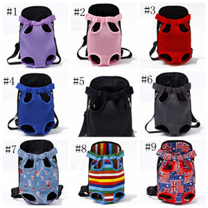Pet Carrier Dog Front Chest Backpack Maglia Cat Puppy Carriers Sling Bag Dog Carrier Tote 11 Colori Facoltativo Cyl-YW3951