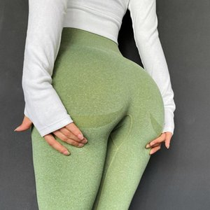Sexy Trainning Pants Women Stretch Fitness Leggings Sweat Hip-Lifter Jogginghose Gym Pants Strumpfhosen Sportübung