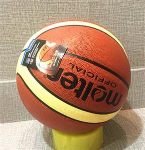 Taille de l'école 7 Basket Sports train marchandises match Basketballs extérieur exercice intérieur Jouer Molten officiel Hot Sale 36oq ii