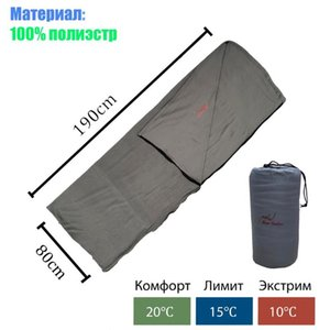 Sleeping bag X-BRT 020