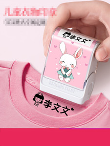 Children's name seal waterproof name kindergarten name sticker baby school uniform embroidery customized without sewing personal