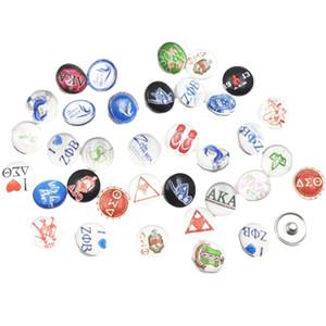 Botón mixta Delta Sigma Theta Snap joyas de vidrio Cabujones apta del encanto 18MM Ginger Snap regalo de las mujeres de bricolaje