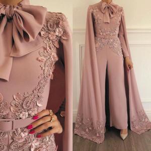 Kadın Tulum Vintage Capped Dantel Aplike Boncuklu İçin Akşam Partisi Uzun Kollu Kat Süre Örgün Müslüman Elbise Modelleri