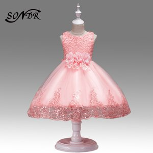 Lace Embroidery First Communion Gowns HT219 O-Neck Appliques Flower Girl Dress Shining Sequined Little Kids Pageant Dresses