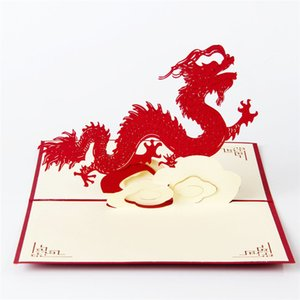 3D Laser Cut Handmade Red Chinese Style Dragon Paper Invitation Greeting Cards PostCard Party Business Creative Gift Souvenirs