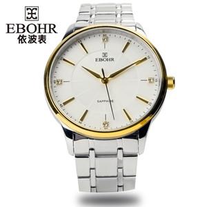 wholesale top brand luxury men's watch 30 meters waterproof date clock men's sports watch men's quartz casual watch 2019new