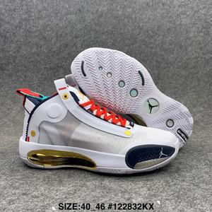 Erkekler Designersport Ayakkabı Çok renkli Menbasketball Ayakkabı Yüksek Kalite Spor Trainning Brandshoes Boyut 40-46 A01 20022101W