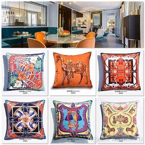 Padrão de luxo bordado Signage H macio de veludo Material travesseiro caixa de almofada de almofada de almofada de família decoração almofada de almofada de almofada
