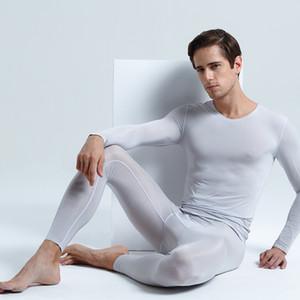 AsiaSkin ultra-mince glace soie sans couture Sous-vêtements d'automne Fermer Sous-vêtements homme élastique Costume de Sous-vêtement respirant S026 + 507 T200415