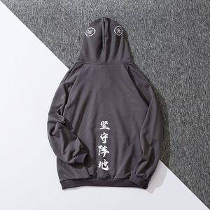 2019 china style New Women Hoodies with Chinese Word Brand Designer Women Streetwear Hip-hop Hoodies Luxury High Quality Hoodies.B100784Y