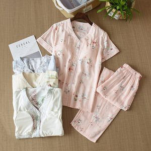 Sommer-Dame-Cotton Padded Pyjamas Anzug Printed Cotton Thin Section Short Sleeve Hosen Startseite Bekleidung Conjunto Pijama Mujer