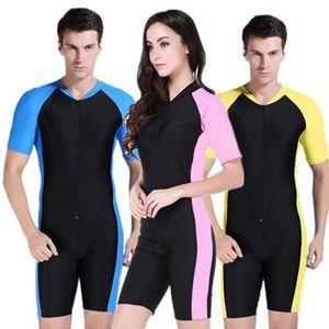 실용적인 나일론 생명 조끼 야외 소유 스노클링 슈트 수영복 의류 스포츠 잠수복 의상
