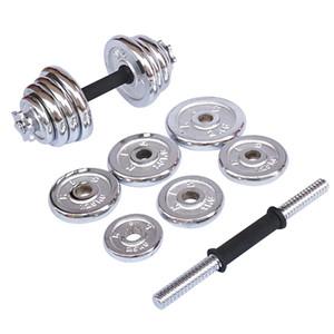 manubri elettrolitica per gli uomini Yaling attrezzature per il fitness domestico manubri impostati per l'esercizio dei muscoli del braccio