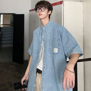 2020 Summer New Youth Popular Men's Loose Solid Color Chrysanthemum Print Five-point Sleeve Denim Shirt Fashion Casual Top