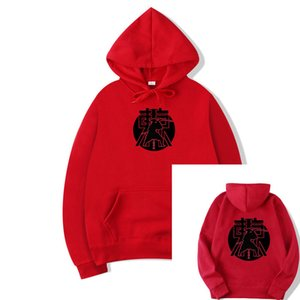 Teen fashion hoodie men's and women's sweatshirts (size S-XXXL). 5 Color Cotton Blended Thick Designer Hoodie Pullover Long Sleeve Jacket