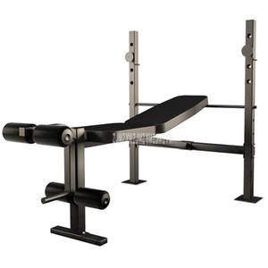 Multifuncional pesas con mancuernas banco de entrenamiento con barra aparatos de ejercicios abdominales ejercicios de empuje hacia arriba en cuclillas profunda Trainer