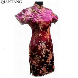 Burgundy Women's Mini Cheongsam Traditional Chinese Style Satin Qipao Short Sleeve Dress High Quality Vestido S-6XL J4063