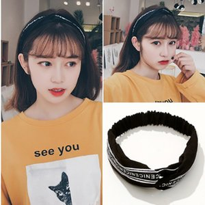 Korean New Style Hair Accessories Striped Knitted Hair Band High Elastic Wide-Brimmed Headband Variety Cross Scarf Set Fashion Women