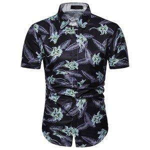 Miicoopie 새로운 남성 반소매 비치 셔츠 꽃 3D 개인 프린트 셔츠