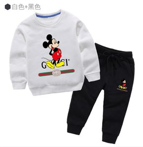 2020 Brand Children's clothing boy long-sleeved suit new baby infant clothes two-piece set 2--9 years old spring tide Bear suits biorss