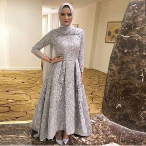 Gris Une Ligne Robe De Bal En Dentelle Col Haut À Manches Longues Asymétrique Hem Robe De Soirée Musulman Abric Dubai Robe Habillée