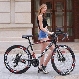 Curved Handle Adulto de Velocidade Variável Homens bicicleta Dead-Fly e Muscle Mulheres Estrada Live Racing Car One-Wheel Student Cor bicicleta