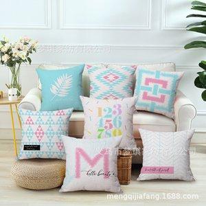 Meng Qi Textiles para el hogar Fresco conciso Geometría Dormitorio Sofá Abrazo Funda de almohada Cojín de algodón Conjunto