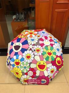 Цветной Подсолнечник Зонтик Мода Лето Пять Раз Печати Анти Излучения Зонтик Портативный Зонтик С Подарочной Коробке