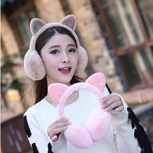 Женская мода Мех зима Ear Warmer Earmuffs Cat Наушники мочки уха Блеск Блестки Earmuffs