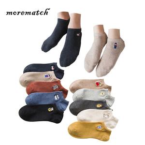 Morematch 5 Çift Erkekler Ayak Bileği Çorap Karikatür Hayvan Nakış Pamuk Çorap Rahat Hiçbir Göster Çift Kısa Çorap 2 Stilleri Seçmek için