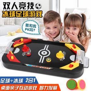 2 일 개 아이스 하키 탁상 매치 게임 미니 축구 테이블 부모 - 자녀 상호 작용하는 어린이 퍼즐 장난감