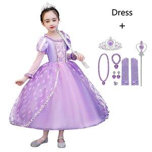 Rapunzel Dress Up Kids Summer Floral Costume Wig Children Halloween Birthday Party Fancy Dress