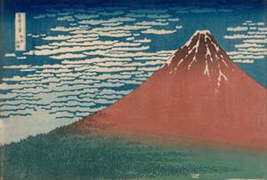 Katsushika Hokusai Belas vento Limpar weathe ou Red Fuji Home Decor pintado à mão HD Pinturas Imprimir óleo sobre tela Wall Art Pictures 191113