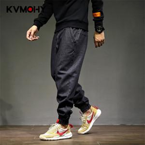 Calças de brim dos homens Baggy Denim Harem Pants Masculino Loose Crotch Jeans Hip Hop Street Drawstring Calças Plus Size Corredores Streetwear
