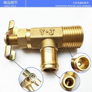 무료 배송 굴삭기 보조 두산 deawoo DH150 / 225분의 220 / 300-7 / 9 굴삭기 따뜻한 공기, 물, 물 전환 밸브 YvF8 #