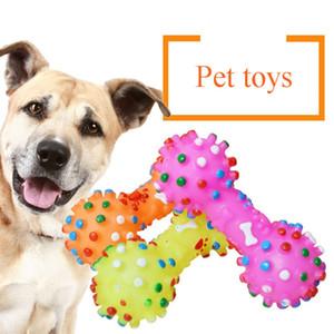 Dumbbell Köpek Oyuncakları Renkli Noktalı Dumbbell Şeklinde Köpek Oyuncakları Squeeze Squeaky Sahte Kemik Pet Oyuncak For Dogs Chew