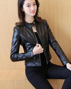 Chaqueta de cuero para mujer Single Pimkie Washed Chaqueta de cuero para moto PIMKIE Chaqueta Slim Mujer Cuero suave Grande negro rosa T190907
