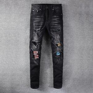 Newly Designer Fashion Men Jeans Black Color Slim Fit Elastic Ripped Jeans Men Denim Punk Pants Patchwork Designer Hip Hop