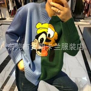 Frau 2019 Cartoon Welpen Farbkontrastfarbe unregelmäßige Pullover lose Ärmel nähen weiblich WSJ000 S-L gestrickt Flut Größe # 120972 lucky06