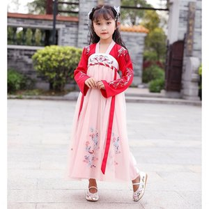 Girls Hanfu summer dress baby long sleeve wind children's 12-year-old ancient costume ancient costume Super fairy elegant improvement