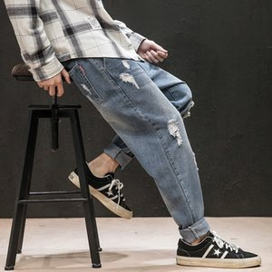 BQODQO 2019 Jeans For Men Denim Trouser Autumn Stylish Stranger Streetwear Pant Fashion Game Social Male Comfortable Loose Jeans