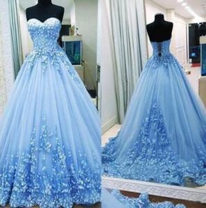 스카이 블루 얇은 댄스 파티 드레스 생일 드레스 미인 가운 3D 꽃과 함께 Quinceanera 드레스