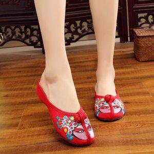 Deslizadores de las sandalias de las mujeres Eagsouni bordado chino Inicio Zapatillas señoras de lino de lujo de diseño flip informal fracasos Y200706 plana femenina