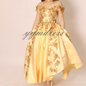 Luxury Yellow Quinceanera Dresses 2019 Sweet 16 girl Ball Gown Prom Dresses Lace Appliqué Beaded Princess Special Occasion Dress