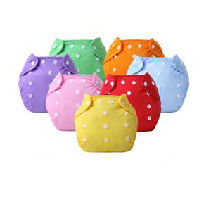 2020 NEW BABY FASHIONAL يعاد استخدامها وقابل للغسل حفاضات من القماش المنتج الجديد يمكن إعادة استخدامها الحفاظات أرخص النوم حفاضات