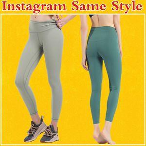 LU-32 Leggings Instagram Stile 2020 delle donne Yoga lu pantaloni a vita alta Yogaworld Sport Palestra Fitness Wear Elastic Lady complesso Collant allenamento