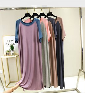 Round collar loose big yards nightgown thin dress with short sleeves of the dress