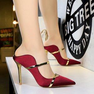 Ayakkabı Seksi Hollow Kadınlar Moda Düğün Ayakkabı Altın Gümüş Yüksek Topuklar Kadın Ayakkabı Kitten Topuklar Kadınlar Stiletto Terlik pompaları