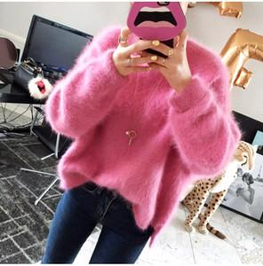 Розовый 2019 Корейский длинный Suneev Solid Faux Mink Cashmere Plush Женщины свитер осень зима пуловер вязаный Свободная сторона Сплит Свитер Jumper Top